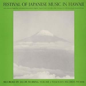 Japanese in Hawaii 2