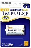 東芝 充電式ニッケル水素電池インパルス【IMPULSE】 (単2形min.4000mAh 1本)