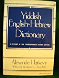 Yiddish English-Hebrew Dictionary