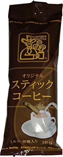 コメダ珈琲 オリジナル スティックコーヒー 3杯分 ミルク砂糖入り