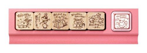 Furefure Weather Teacher Stamp Sdh-046 (Japan Import)