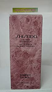 Shiseido Femonite Du Bois 100ml Soin De Parfum Threatment Fragrance
