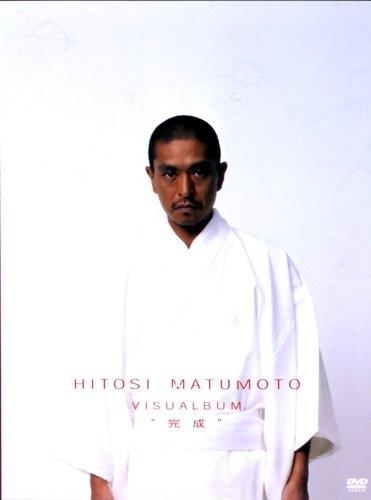 """HITOSI MATUMOTO VISUALBUM """"完成"""" [Blu-ray]"""