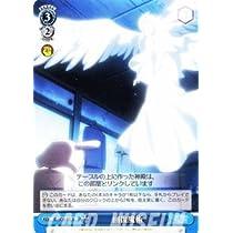 ヴァイスシュヴァルツ 【 回復魔術 】 IDW10-097-U 《 とある魔術の禁書目録 》