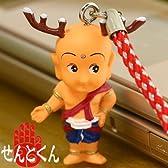 平城遷都1300年記念 奈良のキモゆるキャラせんとくん根付ストラップ(基本ポーズ)NK0401