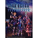 Star Ocean 4-THE LAST HOPE-Trading Arts all set of 5 (japan import)