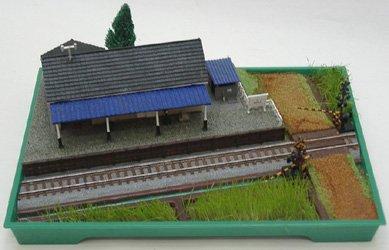 箱庭シリーズ 1/150 田舎の駅 組立キット