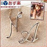 イニシャル ネックレス ダイヤモンド ネックレス 一粒ダイヤ イニシャル ネックレス k18 ネーム ネックレス k18 ダイヤ ネックレス ピンクゴールド PG 18金 18K 重ねづけ ホワイトゴールド,Y