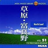 MIXA IMAGE LIBRARY Vol.51 草原・富良野