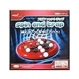 SPIN AND TRAP (スピン アンド トラップ)