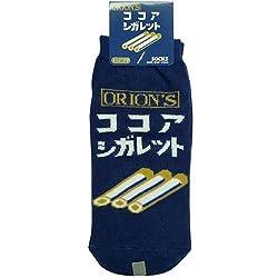 昭和レトロ『Orion/ココアシガレット』レディースソックス☆キャラクター女性用靴下☆