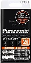 Panasonic eneloop 急速充電器セット 単3形充電池 4本付き 大容量モデル K-KJ55HCD40