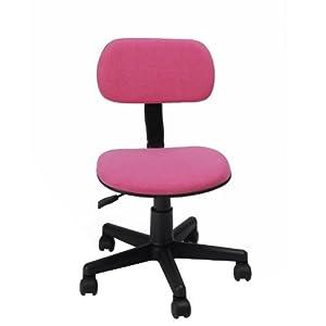VECELO 02058097 Office Chair