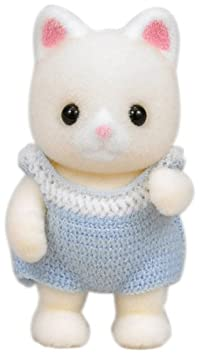 Baby two -65 of Sylvanian Families doll Shirukuneko (japan import)
