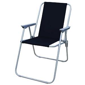 Malton Outdoor Garden Folding Chair Amazon Garden