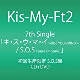 �������������ޡ��� ~KISS YOUR MIND~ / S.O.S (Smile On Smile) (�����������)  (SINGLE+DVD)  ( S.O.S��)
