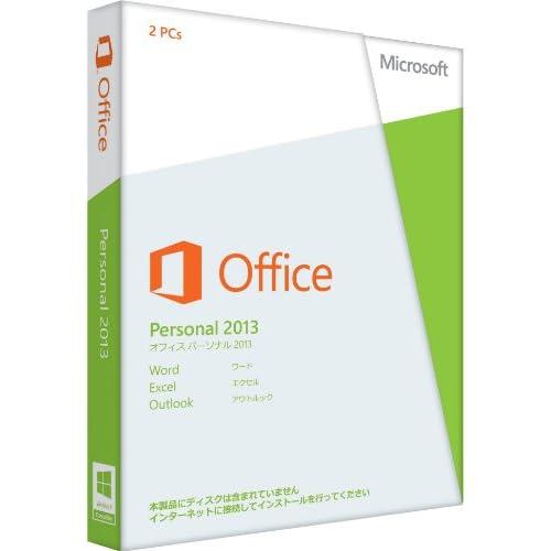 Microsoft Office Personal 2013 [プロダクトキーのみ]