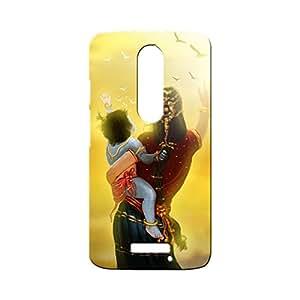 BLUEDIO Designer Printed Back case cover for Motorola Moto X3 (3rd Generation) - G5849
