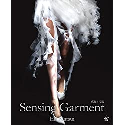 感覚する服 Sensing Garment