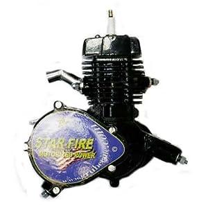 Grubee Skyhawk Gt 5 Black 80 66cc Angle Fire