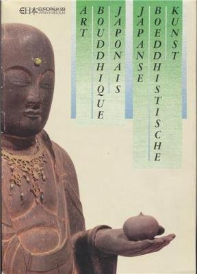 Japanese Art Buddha