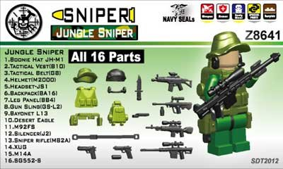 LEGOカスタムパーツ アーミー 装備品 武器 Black & Tank Green JUNGLE SNIPER Set(フィグ無し) 【並行輸入品】