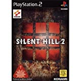 echange, troc Silent Hill 2 [Import Japonais]