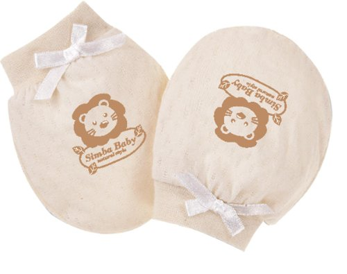 Simba Design 100% Natural Organic Cotton Baby Mittens- Super Soft front-206544