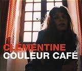 クーラー・カフェ