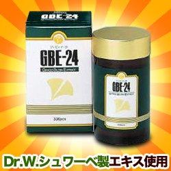アサヒ GBE-24 140粒