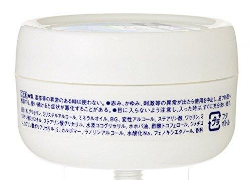 ニベア ソフト スキンケアクリーム ジャー 98g