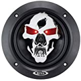 Boss Audio SK553 - 5.25 2-Way Car Speakers PAIR
