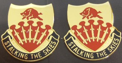 233rd Regiment Distinctive Unit Insignia - Pair