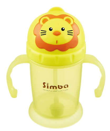 Simba Flip-it Straw Sippy Cup 8 oz