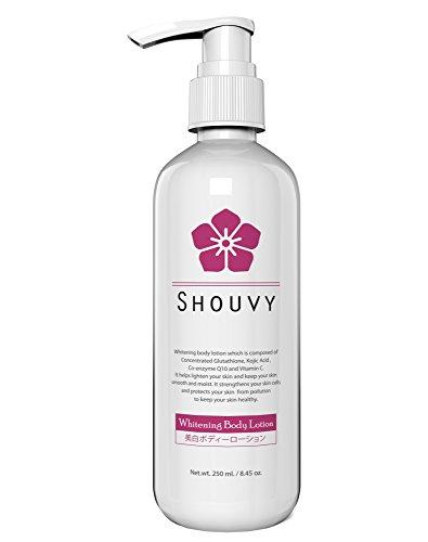 whitening-body-lotion-natural-skin-lighteners-with-glutathione-kojic-acid-co-enzyme-q10-vitamin-c-ke