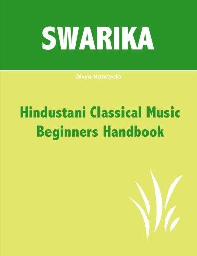 Swarika I, by Divya Nandyala