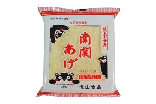 熊本名産 くまモン印! 南関あげ(なんかんあげ)1袋3枚入り{油揚げ} くまモンも食べてるかも(笑)! (九州産・熊本)