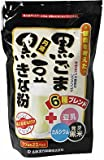 黒ごま黒豆きな粉 10g*20包