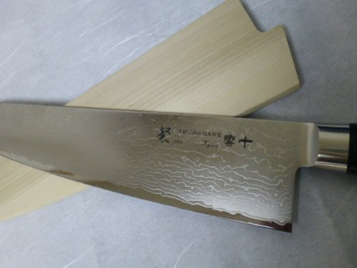 Stainless Steel Steak Knives
