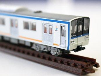 【限定】鉄道コレクション 相模鉄道 新7000系 新塗装/2両セット【相鉄新7000】