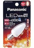 パナソニック LED電球 密閉形器具対応 E12口金 電球色相当(0.5W) 装飾電球・C型タイプ LDC1LGE12