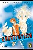 Gravitation 2 (Spanish Edition)