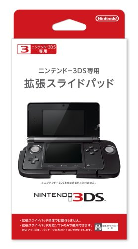 Nintendo 3DS slide pad dedicated expansion (Circle Pad compare prices)