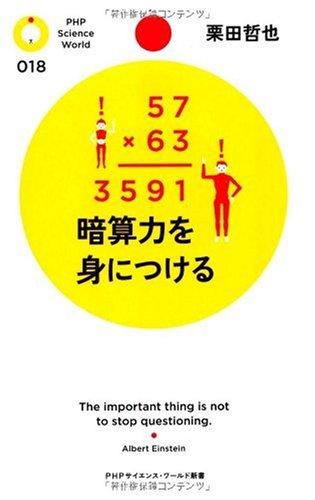 松嶋法務大臣は黙ったほうが得☓→辞任したほうが日本のため ネトウヨうちわ大臣、辞任 一日で二閣僚が辞任する異例の事態へ、安倍政権崖っぷちへ politics domestic %e3%83%8d%e3%83%88%e3%82%a6%e3%83%a8%e8%ad%b0%e5%93%a1 netouyo