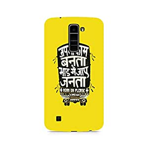 Ebby Bhaad Me Jaaye Janta Premium Printed Case For LG K7