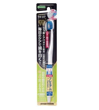 トゥービー・ホワイト 歯ブラシ プレミアムタイプ