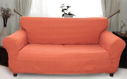 housses de canap auralum 0727670081022 moins cher en ligne maisonequipee. Black Bedroom Furniture Sets. Home Design Ideas