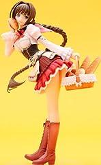 『シャイニング・ハーツ』ネリス 1/8 PVC塗装済み完成品フィギュア ゲーマガVer.