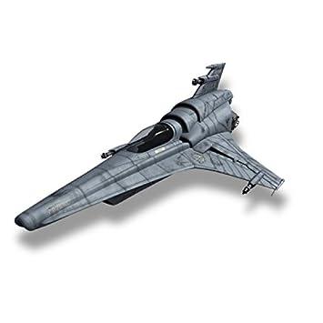 Moebius Viper MkVII modèle Kit