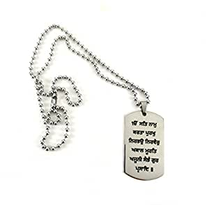 Streetsoul Sikh Prayer Gurbani Mool Mantra Engraved Silver Stainless Steel Army Tag Necklace Gift For Men.